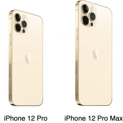 iphone_12_pro(max)_back_gold